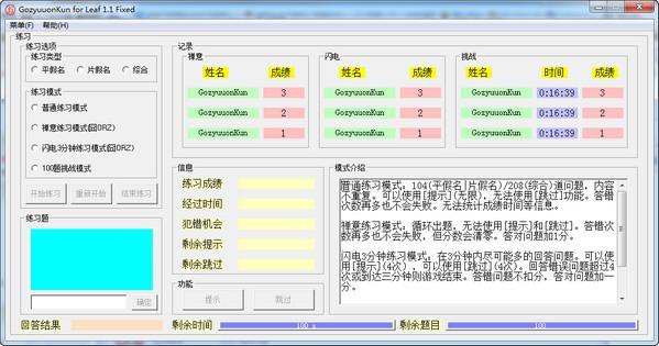 绿色 软件/人气软件...