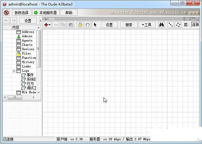 The Dude(自动绘制生成网络拓扑图软件) 6.42.43 免费版