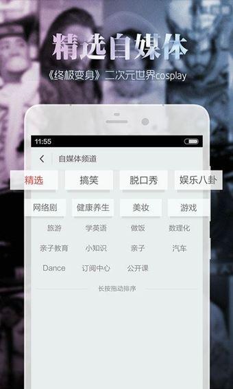 搜狐视频(1)