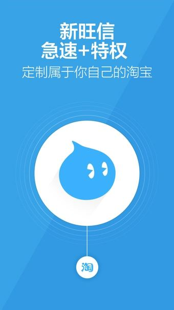 旺信(3)