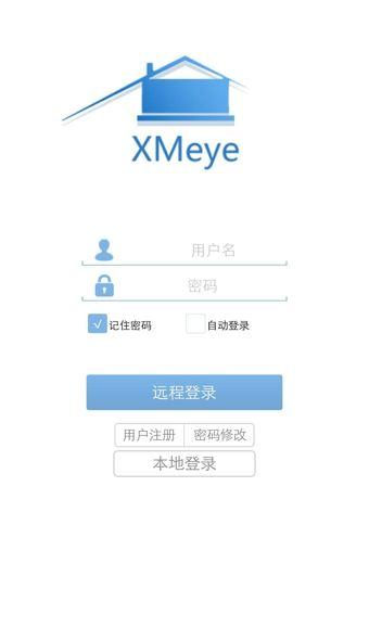 XMEye监控截图1