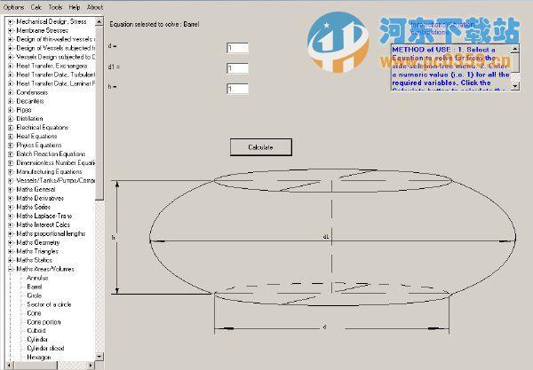 化学计算转换软件(chemmaths) 17.5 特别版