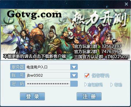 游聚游戏对战平台 0.6.20 官方版