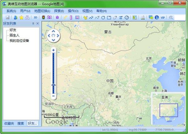 奥维互动地图浏览器破解版 7.4.9 绿色版