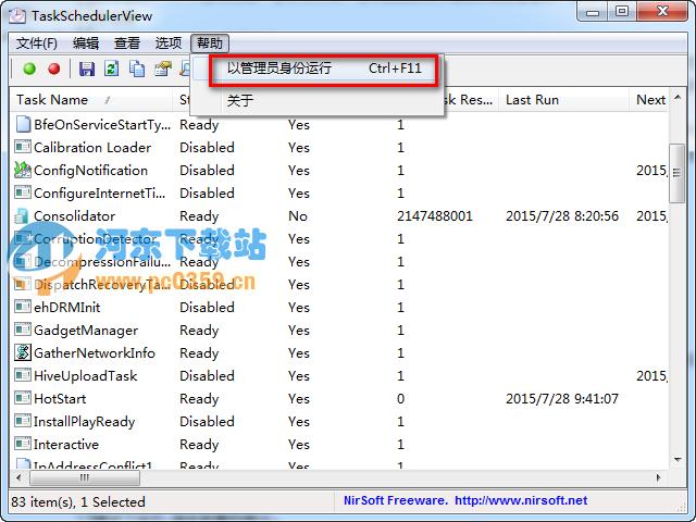 TaskSchedulerView(系统启动项任务管理器) 1.41 绿色版
