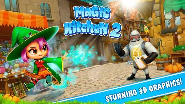 魔法厨房2截图1