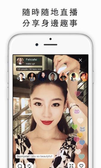17你的生活点滴app(1)