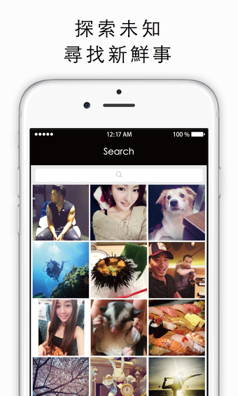 17你的生活点滴app(2)