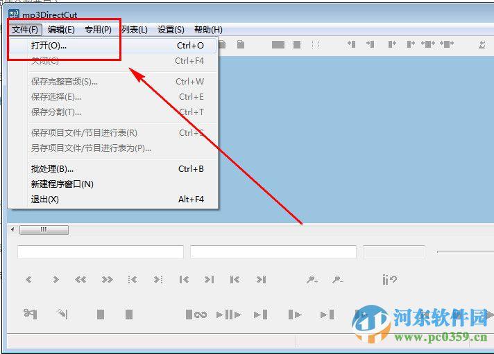 mp3DirectCut中文版