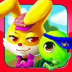 龟兔赛跑app
