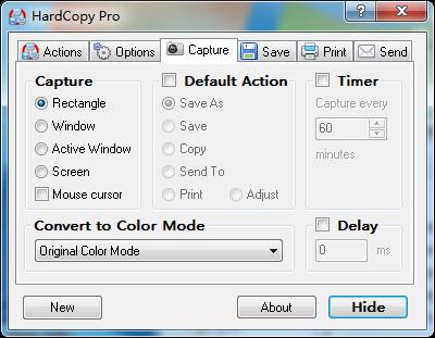 DeskSoft HardCopy Pro(截图软件) 4.8.0 特别版