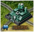 QQ战争霸业微端 1.0.9.6 官方版