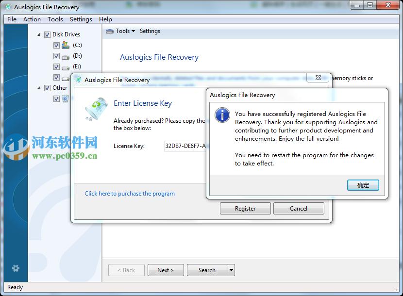 Auslogics File Recovery(文件恢复工具)