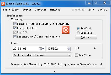 Dont Sleep(防止系统关机、重启、待机) 5.55 绿色多语版