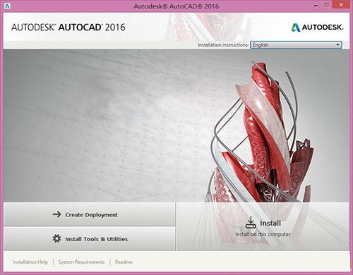 AutoCAD 2016 sp1 32/64位 破解版
