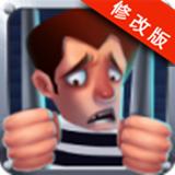 越狱app破解版