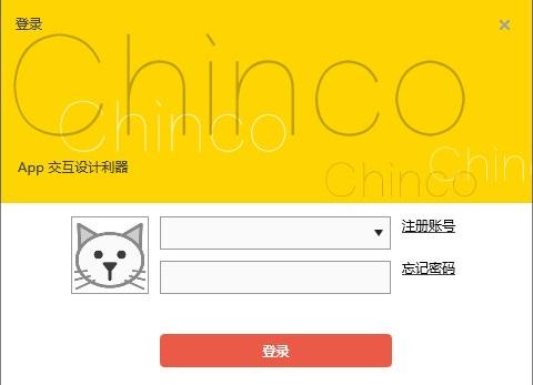 摩客串串(chinco) 3.4.0.2 官方版