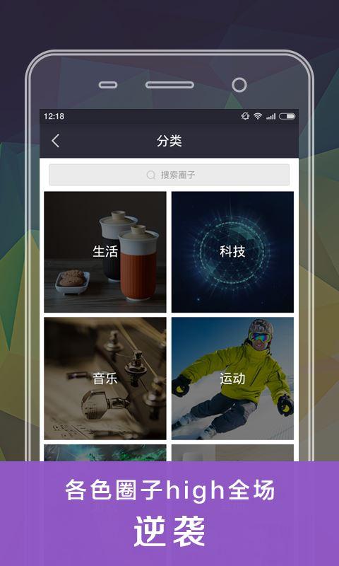 风迷影院播放器app(3)