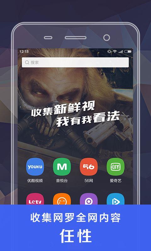 风迷影院播放器app(4)