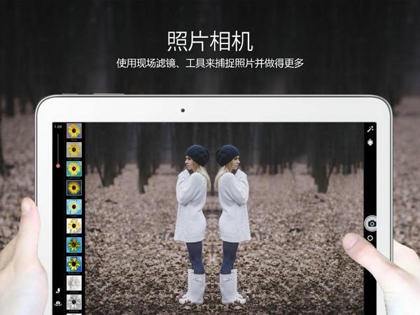 picsart app截图3