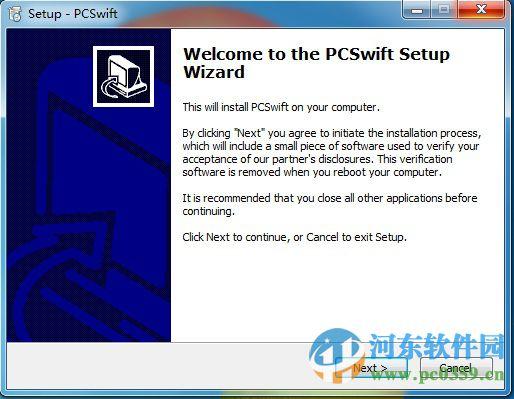 电脑网速加速器(PCSwift)