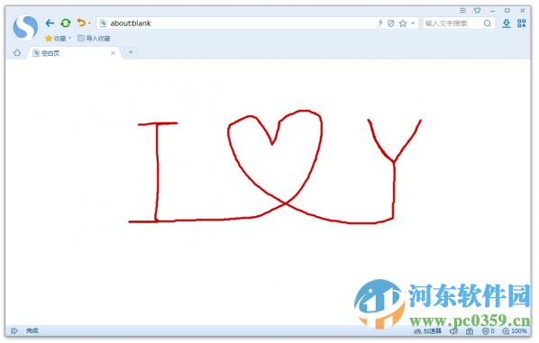 搜狗高速浏览器 7.1.5.24722 官方正式版