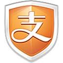 支付宝安全控件Mac版 1.0.0.5 官方版