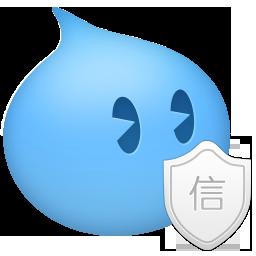 阿里旺旺 for mac浏览器插件 3.2.1 官方版