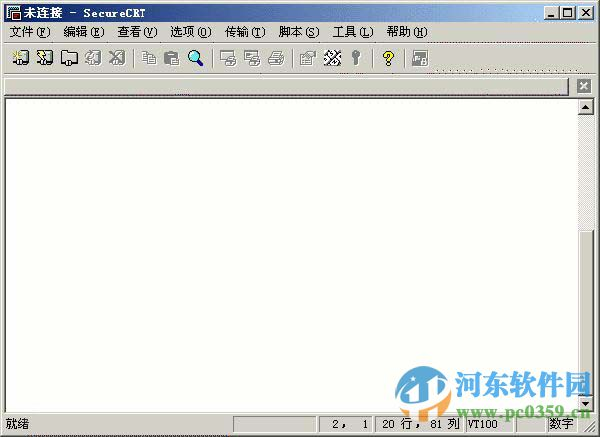 SecureCRT 8.0.1 64位绿色版