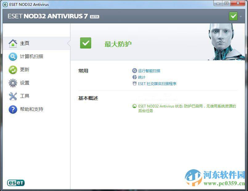 ESET NOD32 Antivirus 12.0.31.0 中文版