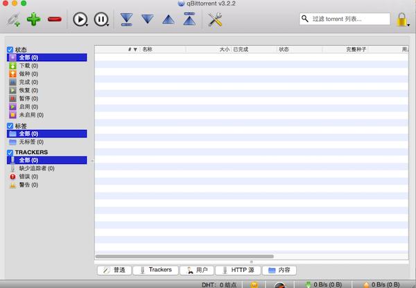 qBittorrent for mac 3.3.2