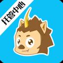 托管中心app
