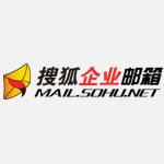 搜狐企业邮箱app