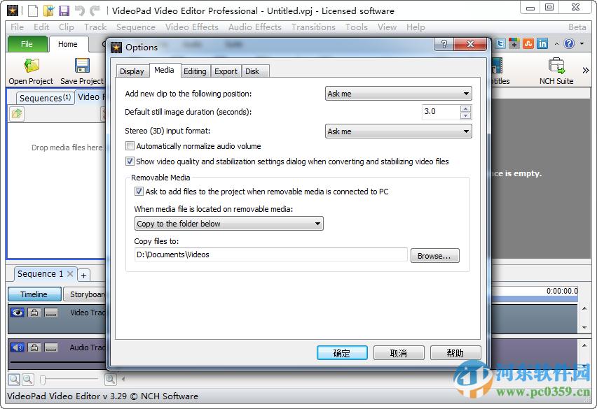 VideoPad Video Editor(视频编辑软件) 7.24 免费版