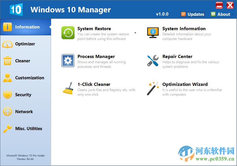 Windows 10 Manager(win10系统优化) 2.2.9 官方版
