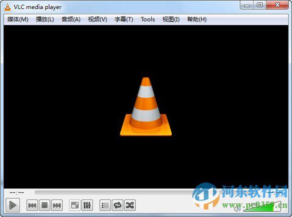 VLC媒体播放器 3.0.6 绿色中文版