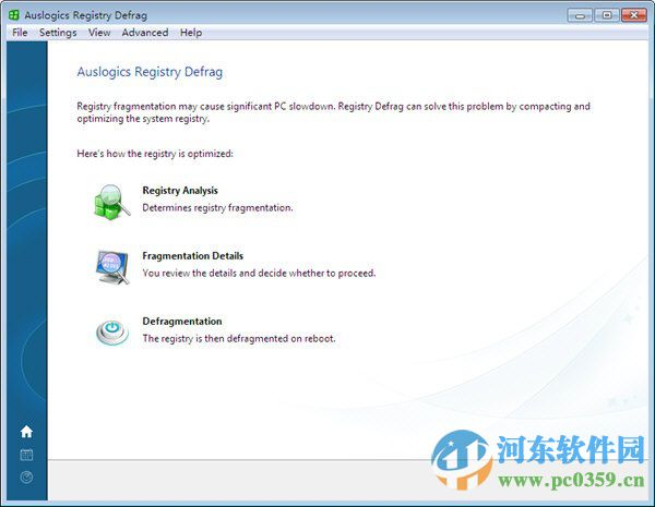 Auslogics Registry Defrag(磁盘碎片整理) 11.0.6.0 官方版