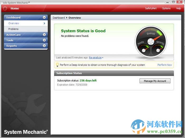 system mechanic套件 18.7.1.103 官方版