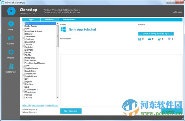 CloneApp(安装软件配置备份) 2.05.266 官方版