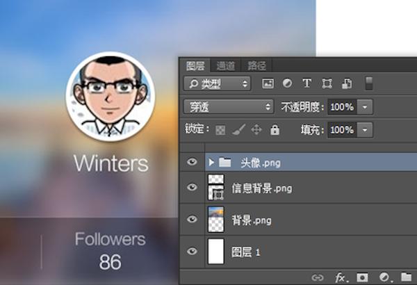 PxCook像素大厨 Mac版 1.0.0