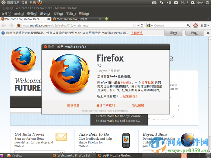 Firefox Portable(便携火狐浏览器) 68.0.2 便携版
