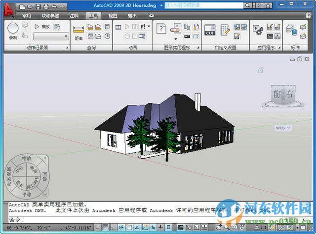 AutoCAD2009(32位/64位) 简体中文版