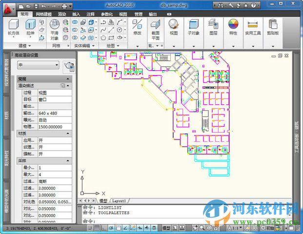 AutoCAD2010(32位/64为下载)结构房钢架cad图片