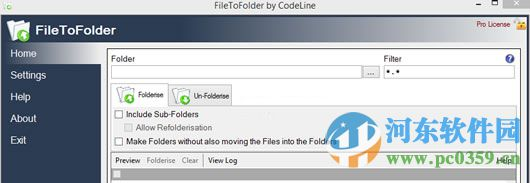 FileToFolder(自动创建文件同名文件夹) 5.4.5 官方版