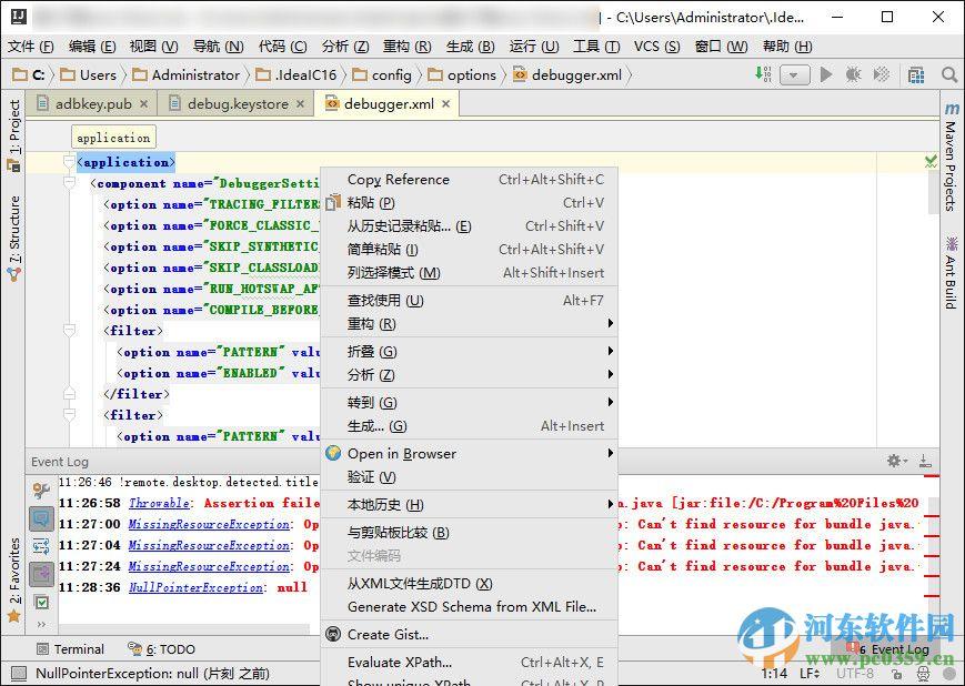 IntelliJ IDEA 16 2016.1.2 汉化中文版