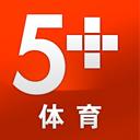 CNTV 5+for mac版 1.2
