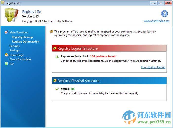 Registry Life(注册表清理) 4.01 官方版