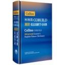 柯林斯英英词典Mac官方版 1.0