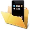 iBackupBot for mac版 5.3.9