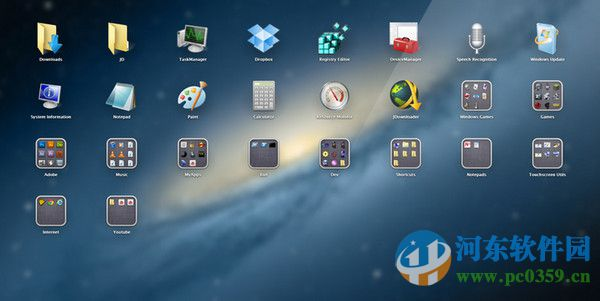WinLaunch (仿苹果风格快速启动) 0.5.2.0 中文版